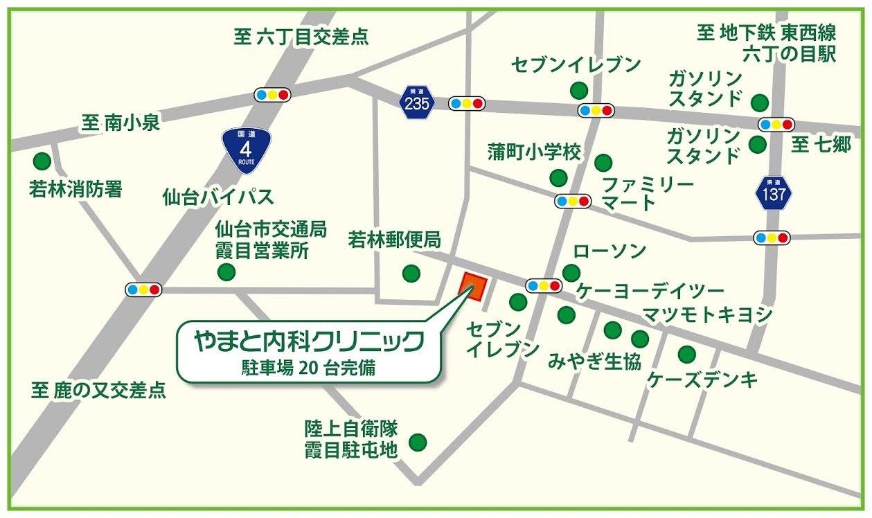やまと内科クリニック様_MAP