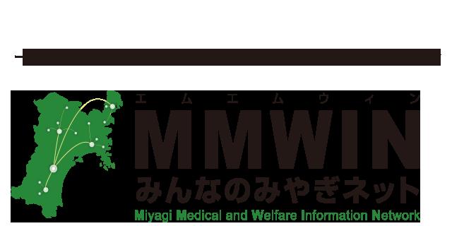 mmwin